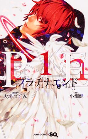 """Platinum-End-KV Fall 2021 Anime """"Platinum End"""" Reveals Main Cast!"""