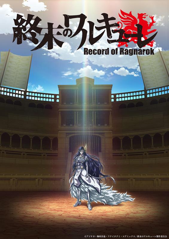Shuumatsu-no-Teaser-Visual Shuumatsu no Walküre (Record of Ragnarok) Releases All Cast, Ending Theme and New Visual!