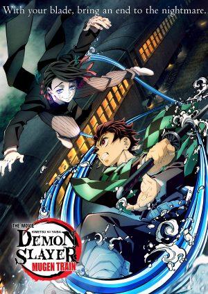 Demon Slayer -Kimetsu no Yaiba- The Movie: Mugen Train English Dub and Sub to Release at the Same Time!!