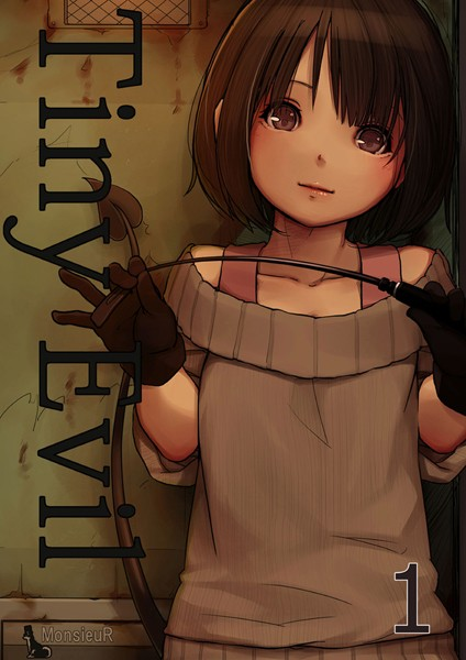 Tiny-Evil-Wallpaper-1 Top 10 Loli Hentai Manga [Best Recommendations]