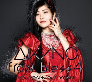 Akino from bless4 Releases  First Official Music Video for Genesis of Aquarion! 15th Anniversary Album Out on March 24
