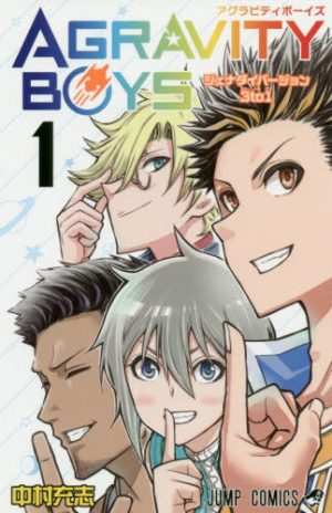 Top 10 New Manga that Need an Anime Now [Best Recommendations]