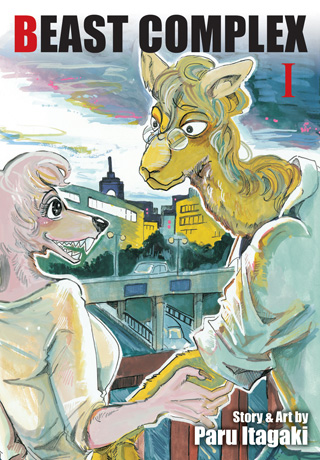 Beast-Complex-manga Legosi Is Not Alone After All - Beast Complex