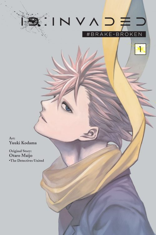 Invaded #Brake-Broken Vol. 1 [Manga Review]