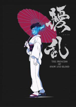 "Japanese Historical Anime ""Jouran: The Princess of Snow and Blood"" (Joran the Princess of Snow and Blood) Arrives Spring 2021!!"