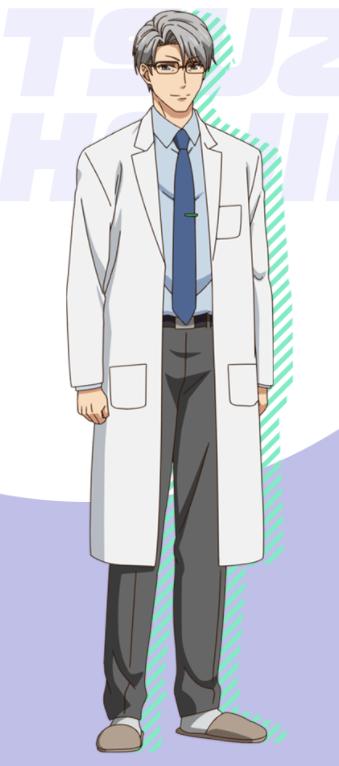 """Kuro-Gal-ni-Natta-kara-Shinyuu-to-Shitemita.-KV """"Kuro Gal ni Natta Kara Shinyuu to Shitemita."""" Unveils Rui & Shion Ver. PV !!"""