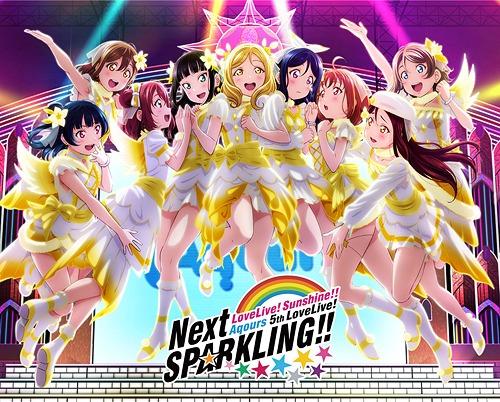 IDOLY-PRIDE-dvd-225x350 [Competing Idols Winter 2021] Like Love Live! School Idol Project? Watch This!