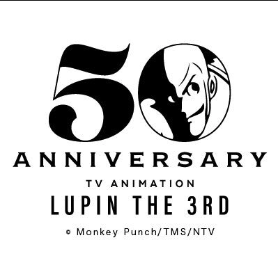 Lupin-III-50th-anniversary LUPIN THE 3rd: Mystery of Mamo Now Available as Part of 50th Anniversary Celebration, With More to Come!