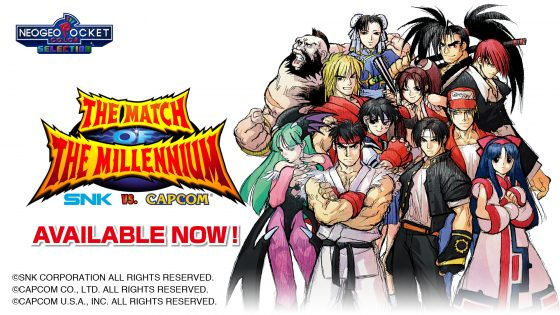 MOM_availablenow_eng-560x315 SNK VS. CAPCOM: THE MATCH OF THE MILLENNIUM Out Now on Nintendo Switch! Watch Our Livestream Today!