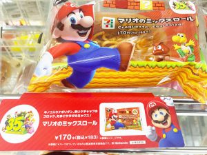 Celebrate Mario's 35th Anniversary With These Themed Japanese Conbini Snacks!