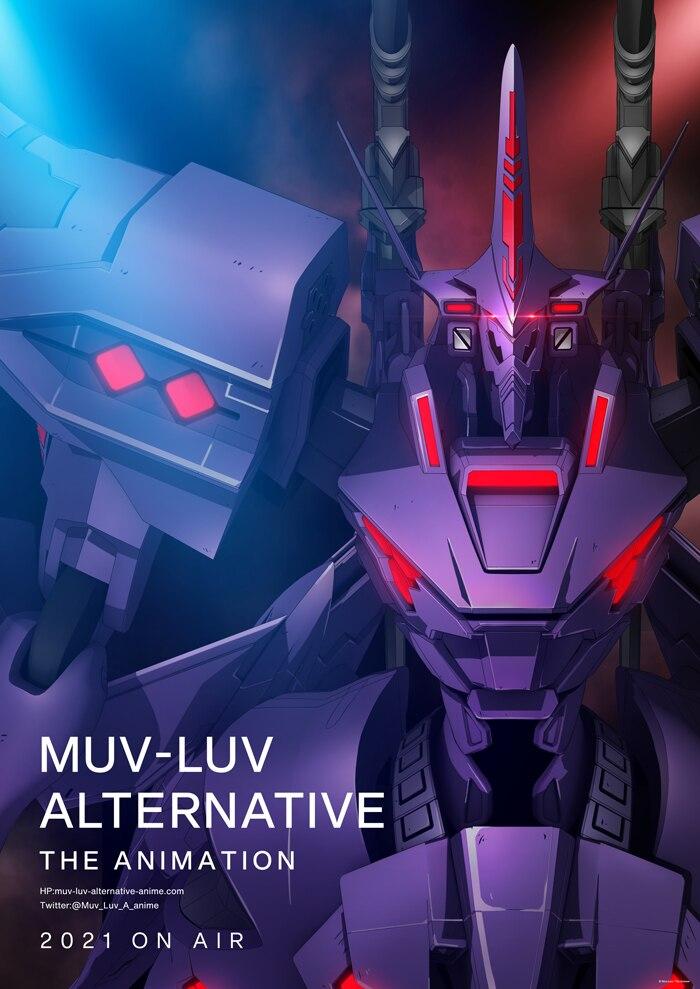 Muv-luv-Alternative-The-Animation-KV Muv-Luv Alternative