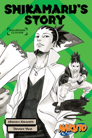 Shikamaru's Story—Mourning Clouds [Manga Review]