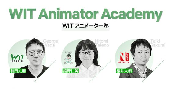 Netflix_WIT-560x293 Netflix Partners with WIT Studio to Nurture Young Animators in Japan!