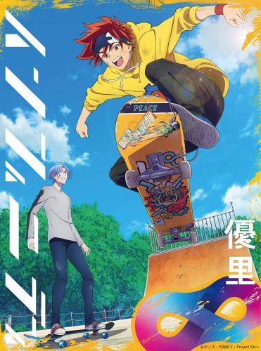SK8-the-Infinity-dvd-300x427 6 Anime Like SK∞ (SK8 the Infinity) [Recommendations]