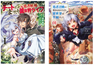 Experience the Relaxing Side of Isekai with These Seven Seas Announcements!