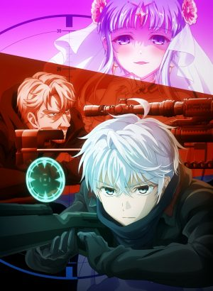 The World's Finest Assassin Gets Reincarnated in Another World as an Aristocrat Delayed to October 2021, Releases PV