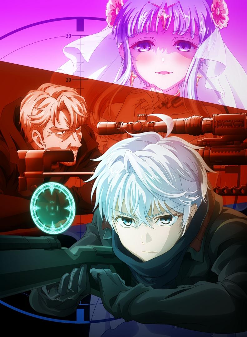 """Sekai-Saikou-no-Ansatsusha-Isekai-Kizoku-ni-Tensei-suru-KV New Isekai Anime """"Sekai Saikou no Ansatsusha, Isekai Kizoku ni Tensei suru"""" (The World's Finest Assassin Gets Reincarnated in Another World as an Aristocrat) starts Summer 2021!!"""