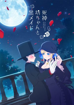 "Tantalizing Love Comedy ""Shinigami Bocchan to Kuro Maid"" (The Duke of Death and His Maid) Arrives in 2021!"