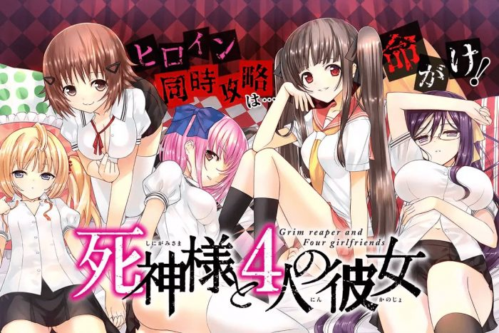 Shinigamisama-to-4-nin-no-kanojo-Wallpaper-700x467 Is It a Curse or a Blessing? - Grim Reaper and Four Girlfriends, Vol. 1
