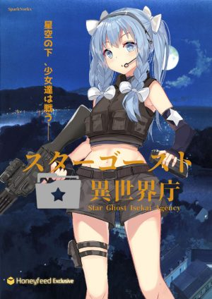 Atk-0-Crit-All-Wallpaper-1-328x500 Top 10 Titles to Read on Honeyfeed [Best Recommendations]