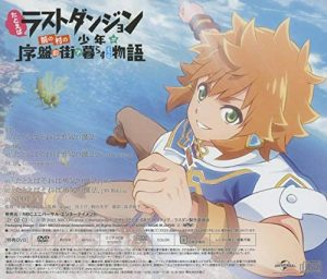 6 Anime Like Suppose a Kid from the Last Dungeon Boonies Moved to a Starter Town? [Recommendations]