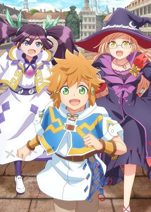 Finally! An Excellent Game-Inspired Anime, Hold the Isekai—Suppose a Kid from the Last Dungeon Boonies Moved to a Starter Town?
