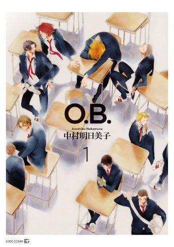 """happykanakoKL-img-351x500 Seven Seas Licenses Comedy """"Happy Kanako's Killer Life"""" and BL """"Classmates"""" Continuation Manga!"""