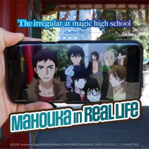 Mipon & Funimation Partner Up for a Tour of Real-Life Mahouka Locations in Japan