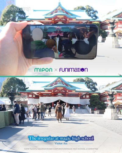 mahouka_fb-ig-2-560x560 Mipon & Funimation Partner Up for a Tour of Real-Life Mahouka Locations in Japan
