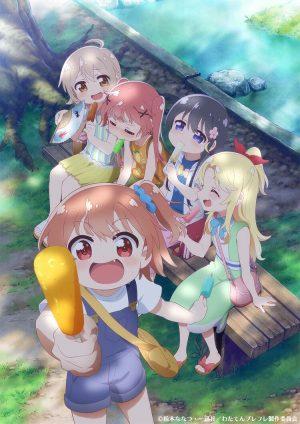 "New Wataten! Movie ""Watashi ni Tenshi ga Maiorita! Precious Friends"" Releases New Visual, Confirmed for 2022!"