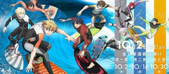 wave-surfin-yappe-wave-lets-go-surfing-dvd-300x425 6 Anime Like Wave!!: Surfing Yappe!! (WAVE!! -Let's go surfing!!-) [Recommendations]