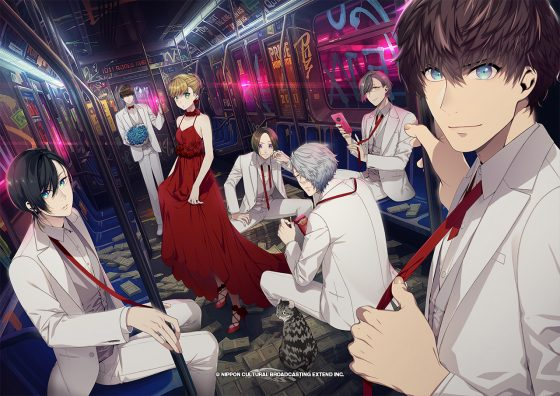 """maxresdefault-560x315 Mystery Otome """"BUSTAFELLOWS"""" Physical Version & Collectors Edition Available for Pre-Order"""