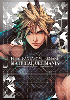 Cover_Img_247x350_FFVIIR_MaterialUltimania_CoverNotFinal New Final Fantasy VII Remake Art and Visual Reference Hardcover Book Coming December 2021