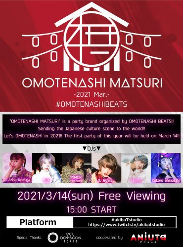 "Flyer-EN-370x500 Top Female DJs Spin J-Pop and Anisong Hits at Free Livestream Party ""Omotenashi Matsuri"" This Sunday!"