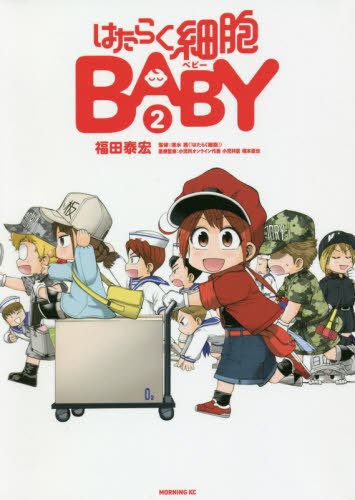 Hataraku-Saibo-BABY-manga The Cutest Cells Are in Action - Cells at Work! Baby