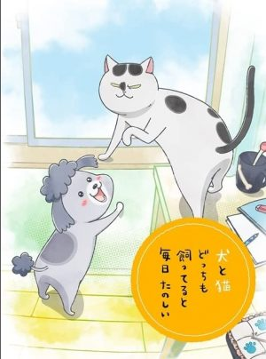 Inu-to-Neko-Docchi-mo-Katteruto-Mainichi-Tanoshii-Wallpaper-700x375 Melt Your Stress Away With These Kawaii/Cute Anime from Winter 2021