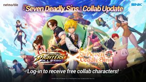 """THE KING OF FIGHTERS ALLSTAR Joins Forces With Heroes From """"The Seven Deadly Sins: Judgement of Fury"""" in New Collaboration"""