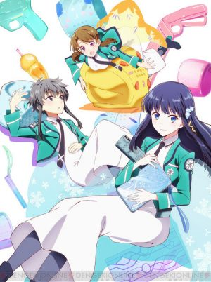 "This Time Miyuki Is The Protagonist! ""Mahouka Koukou no Yuutousei (The Honor Student at Magic High School)"""