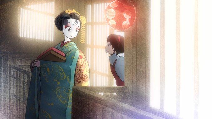 Maiko-san-Chi-no-Makanai-san-Kiyo-in-Kyoto-From-the-Maiko-House-Wallpaper Maiko-san Chi to Makanai-san (Kiyo in Kyoto: From the Maiko House) - A Modern Look at a Traditional Role