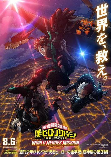 My-Hero-academia-Movie-3-354x500 New Trailer, Visual and Info Revealed for the 3rd My Hero Academia Movie