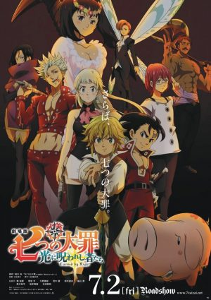 Nanatsu no Taizai Movie 2: Hikari ni Norowareshi Mono-tachi (The Seven Deadly Sins: Cursed by Light) Comes Out this Summer
