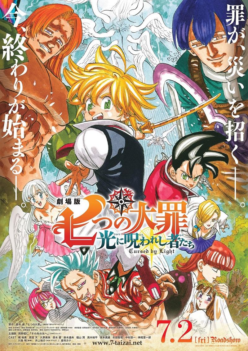 """Nanatsu-no-Taizai-Movie-2-Hikari-ni-Norowareshi-Mono-tachi-KV """"The Seven Deadly Sins: Cursed by Light"""" Revealed New Promo Video!!"""