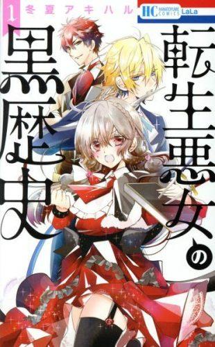Tensei-Akujo-no-Kurorekishi-manga-310x500 Every Otaku's Dream? The Dark History of the Reincarnated Villainess Volume 1
