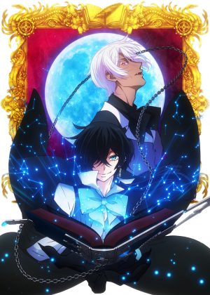 "Vampire Anime ""Vanitas no Carte"" to Air This Summer 2021"