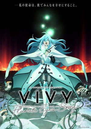 Vivy: Fluorite Eye's Song Will Air Epsiodes 1 & 2 on April 3, Reveals New PV, KV, and More Cast