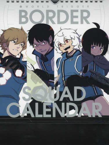 World-Trigger-Wallpaper-4-376x500 The Best And The Brightest - Meeting Tamakoma 2's Members