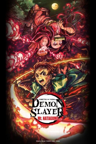 "1-Siblings-Bond-KV-2x3-Reference-Accuracy-683x1024-1-333x500 Three ""Demon Slayer: Kimetsu No Yaiba"" Television Specials Land On Funimation Ahead of Film Premiere!"