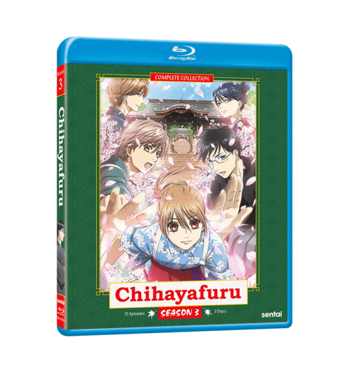 sentai-july-2021-slate-870x520-1-560x335 Section23's July Slate Inlcudes Shool-Live! The Movie, Grisaia, Chihayafuru 3, and More!