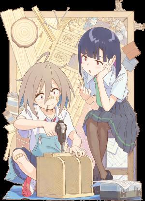 "High School Girls × DIY Anime ""Do It Yourself!!"" Coming Soon!!"