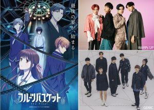 """""""Fruits Basket The Final"""" Begins Broadcasting and Unveils the Emotional OP and ED Themes by """"WARPs UP"""" and """"GENIC"""""""